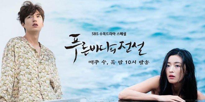 รีวิวซีรีส์เกาหลี Netflix The Legend of The Blue Sea