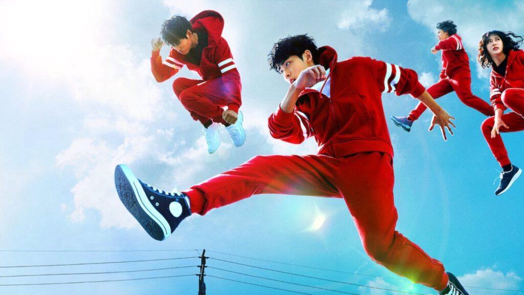 รีวิวซีรีส์เกาหลี Netflix The Uncanny Counter