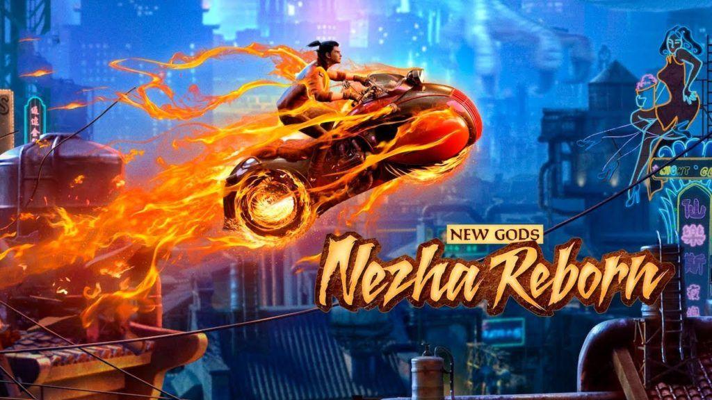 รีวิวหนัง New Gods Nezha Reborn อนิเมชั่นเวอร์ชั่น 3D