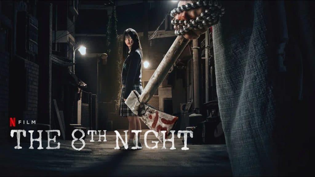 รีวิวหนัง The 8th night Netflix