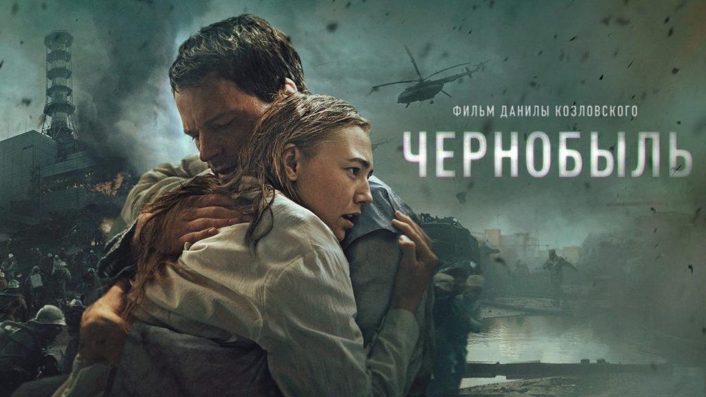 รีวิวหนัง Chernobyl : Abyss 1986 HBO