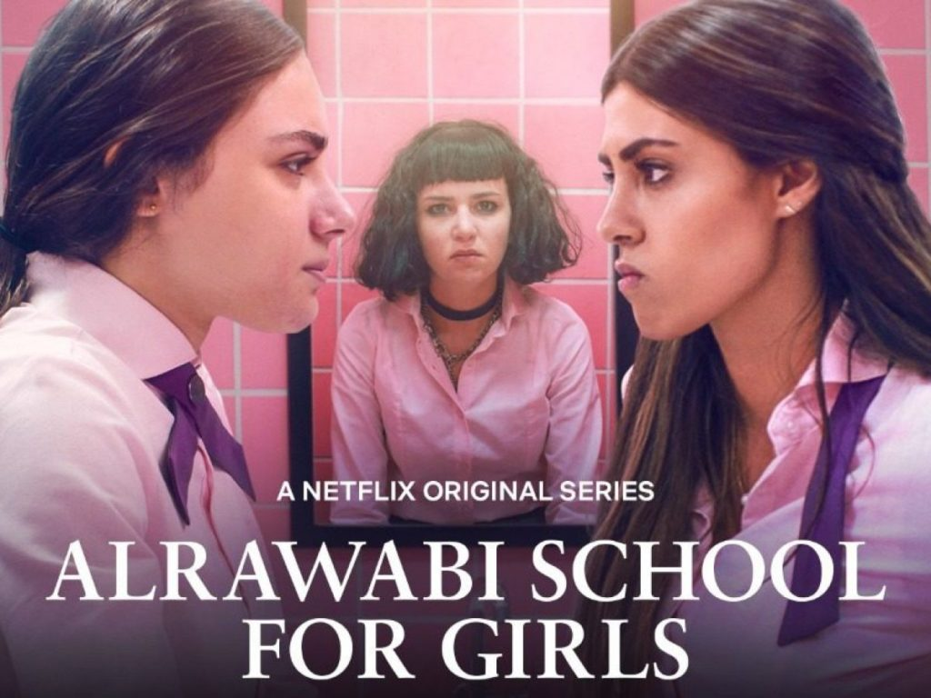 รีวิวซีรีส์ Alrawabi School For Girls Netflix
