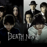 รีวิวหนัง Death Note สมุดมรณะ