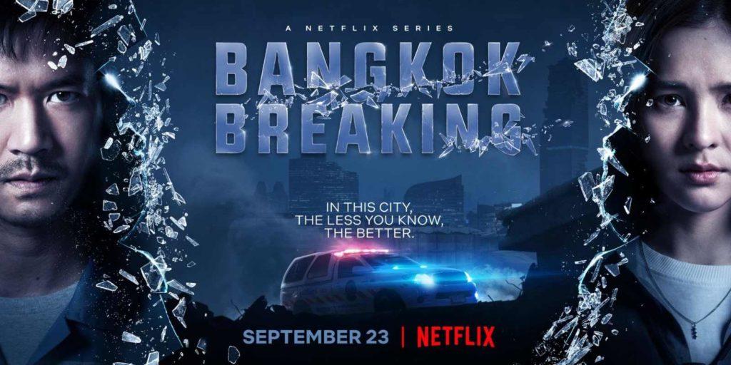 รีวิวหนัง Bangkok Breaking Netflix